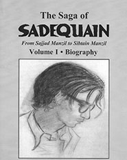 The saga of sadequain volume I - Biography